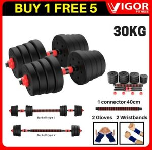 30KG-Bumper-Plate-Dumbbell-Barbell-Combo-With-40cm-Connector