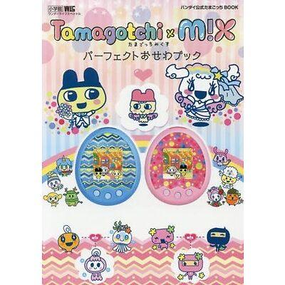 Tamagotchi m!x Guide Book Bandai New From Japan F/S Tamagotchi mix