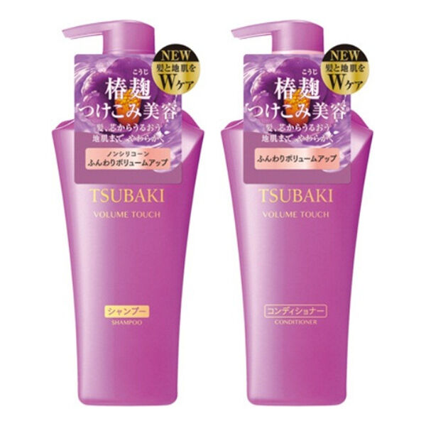 JAPAN SHISEIDO No-silicone  Fluffy volume Shampoo 500ml / Conditioner 500ml