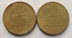 Thailand 2 pcs 2009 (BE 2552) 2 Baht coin