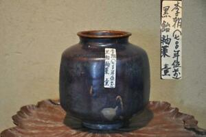 Korean Joseon Dynasty Black Glaze Flower Vase / H 17.5[cm]