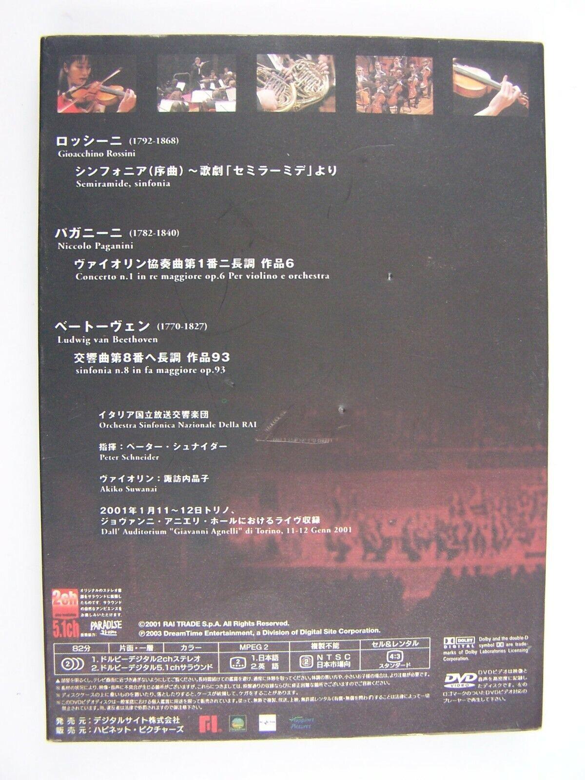 Akiko Suwanai & RAI National Symphony Orchestra DVD Reg