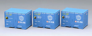 Tomix 3144 Type U200A-500 12' Containers (3 pieces) (N scale)