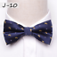 20-style-Men-Formal-Gentleman-bow-tie-butterfly-cravat-male-marriage-bow-ties thumbnail 16