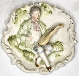 VTG CHASE Hand Painted Wall Plaque- Victorian Man Holding Guitar, Occupied Japan