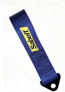 Sabelt-Competition-Car-Fixed-Tow-Eye-Strap-Webbing-Blue