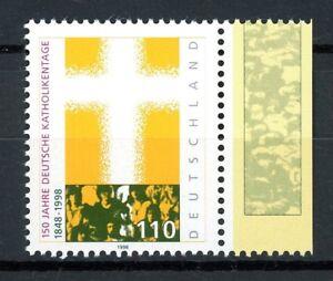 Bund-MiNr-1995-II-postfrisch-MNH-Plattenfehler-PL40