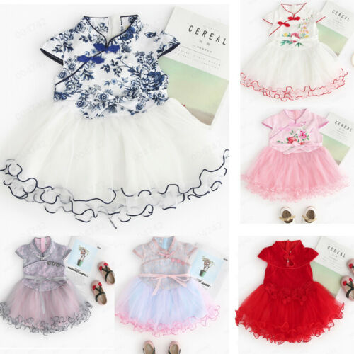 Chlid Toddler Kid Baby Girl Floral Lace Patchwork Cheongsam Princess Dress P