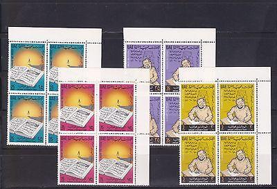 UAE 1983 Arab Litracy KORAN Muslim Book Full set 4v Corner BLOCKS FOUR VF MNH.