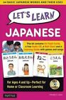 Let's Learn Japanese 64 Basic Japanese Words and Their Uses 9784805313725
