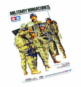 Tamiya-Military-Model-1-35-JGSDF-IRAQ-HUMANITARIAN-TEAM-Scale-Hobby-35276
