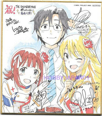 The IDOLM@STER The Movie official LIMITED Promo Mini Autograph Board a