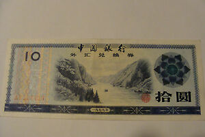 CHINA - 10 Yuan 1979 - Foreign Exchange Certificate - vf / vf-xf - Aschenhütte, Deutschland - CHINA - 10 Yuan 1979 - Foreign Exchange Certificate - vf / vf-xf - Aschenhütte, Deutschland
