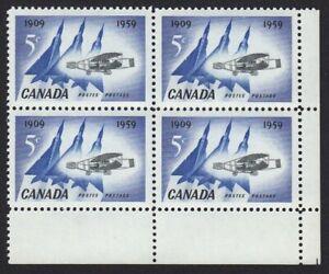 SILVER DART & JET Planes = Canada 1959 #383 MNH LR BLOCK of 4