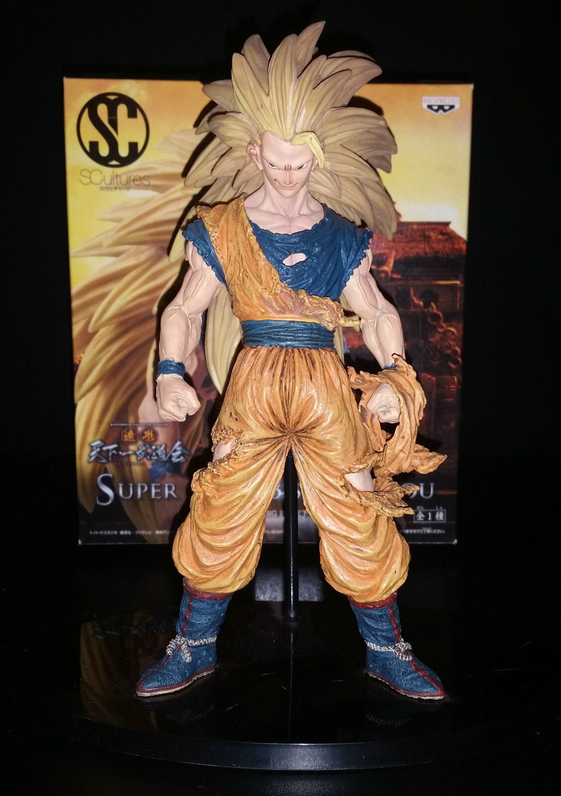 Dragon Ball DBZ Son Goku Super Sayan 3 Figure Colosseum SCultures Banpresto