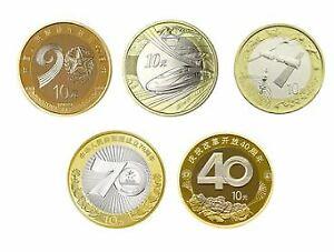 China-10-Yuan-Commemorative-Coin-5pcs-Set-UNC-70-40-10