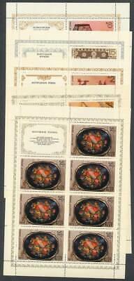 Sowjetunion Klbg 249317 Nr.4849-53** Volkskunst Hohe QualitäT Und Preiswert