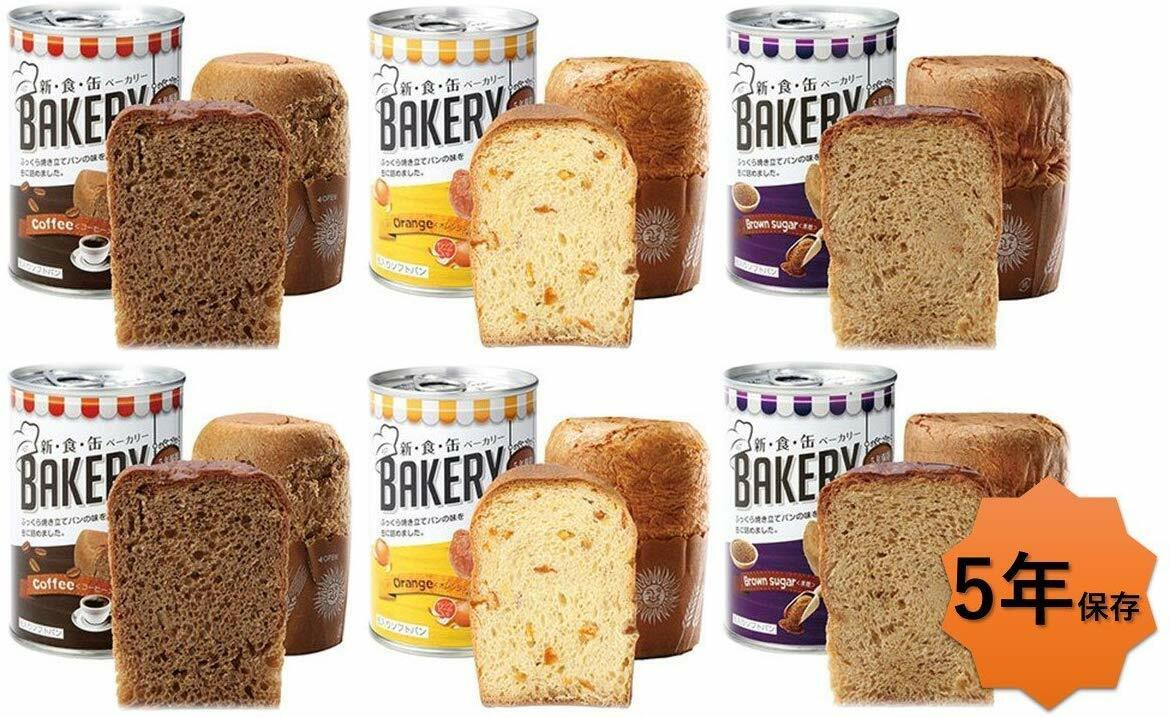 Emergency Food Bakery Canned soft bread 6 cans set Japan