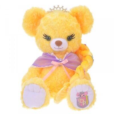 New Disney Store Japan UniBEARsity Stuffed Plush Grenzen Rose Rapunzel F//S