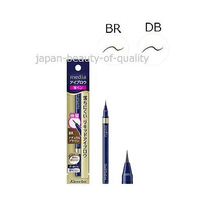 "F/S JAPAN ☀media Kanebo☀ Liquid Eyebrow AA-Fine Brush ""BR"" Natural Brown"