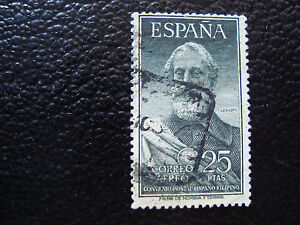 Image Is Loading Spain Stamp Yt Air N 262 Obl A4
