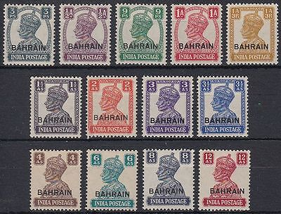 Stamps Middle East Reasonable Bahrain 1942 ** Mi.36/48 Sg 38/50 Definitives King George Vi Ovpt On India Cheap Sales 50%