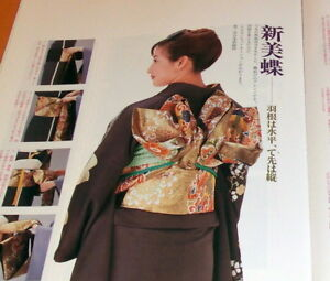 100-Pattern-of-How-To-Tie-OBI-for-Japanese-Kimono-book-from-japan-0753