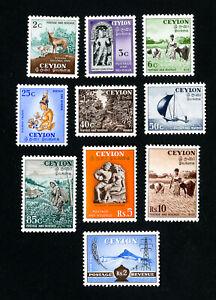 Ceylon-Stamps-319-28-XF-OG-LH-Set-of-10-Scott-Value-85-70