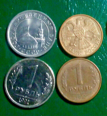 1 ROUBLE COIN PAIR RUSSIA KM #s 293 /& 311 1991 /& 1992