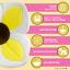 Baby-Blooming-Bath-Mat-Lotus-Flower-Sink-Bathtub-Mat-0-12mths-Safe-amp-Comfy thumbnail 50