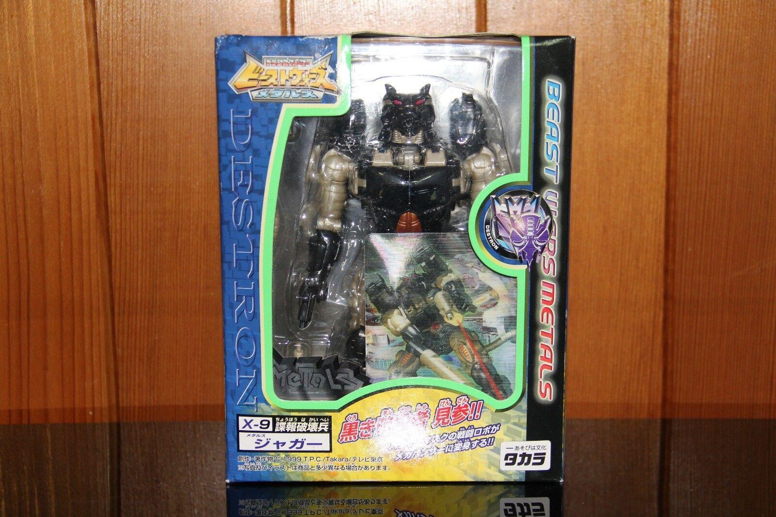 Transformers Takara Beast Wars Metals X-9 Ravage