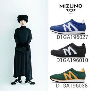 Mizuno-MR1-M-Line-Made-In-Japan-Mens-Womens-1970s-Retro-Shoes-1906-Pick-1