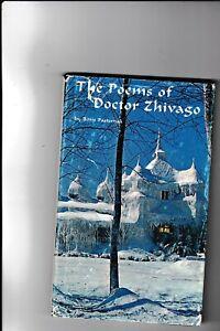 Details About The Poems Of Doctor Zhivago Boris Pasternak Bill Greer Hcdj 1967 Hallmark