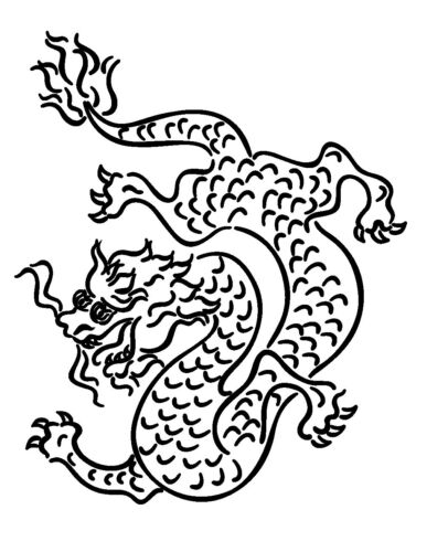 """Clear stamp 2.5/""""x3/"""" Chinese Dragon FLONZ vintage unmounted acrylic"""