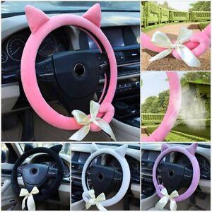15-039-039-37-38cm-Car-SUV-Plush-Steering-Wheel-Cover-Soft-Warm-Comfortable-Anti-Slip