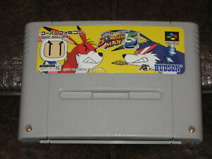 Super-Bomberman-5-Super-Famicom-Nintendo-SFC-SNES-JP-Japan-Import-Bomber-Man-V