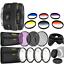 Canon-EF-50mm-f-1-4-USM-Lens-Filter-Accessory-Kit-for-Canon-SL1-SL2 thumbnail 1
