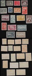 Armenia-1921-SC-278-294-mint-rt632