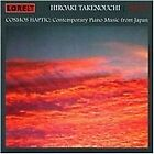 Cosmos Haptic: Contemporary Piano Music from Japan (2008)