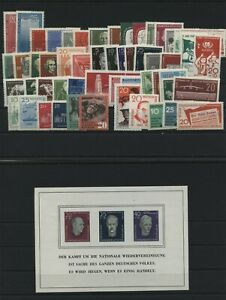 Germany-GDR-vintage-yearset-Yearset-1958-Mint-MNH-complete-Complete