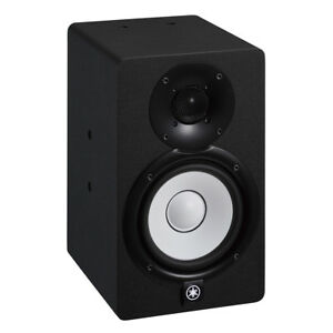 yamaha hs5i studio monitors 2 way bi amplified powered. Black Bedroom Furniture Sets. Home Design Ideas
