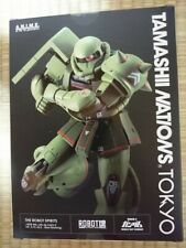 Robot Spirits A.N.I.M.E Model Gundam SIDE MS Zaku Mass Production ver.MS-06