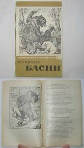 Rare-IVAN-KRYLOV-illustrated-FABLES-RUSSIA-1969
