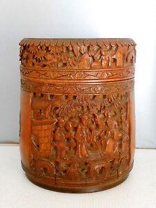 Boite à Thé Ancienne En Bambou Sculpté.chine.bois 8hbxbie9-10035810-639901417