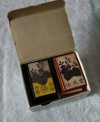 "Japan Syowa Sengoku Warlords  Traditional Japanese Playing Cards /""Karuta/"" Rare"