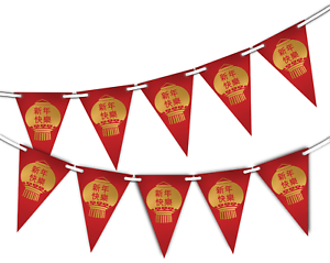 Chinese-New-Year-Lantern-Bunting-Banner-15-flags-by-PARTY-DECOR