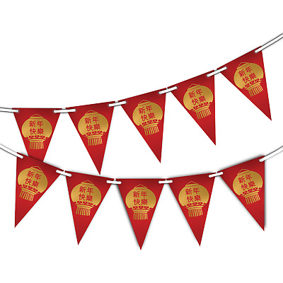 Chinese New Year Lantern  Bunting Banner 15 flags by PARTY DECOR - 新年快乐 / 新年快樂