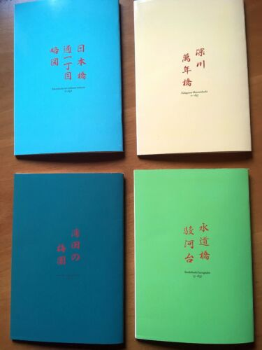 """Four /""""Hiroshige/"""" Tomoe River Notebooks Japanese Fountain Pen Friendly Paper"""