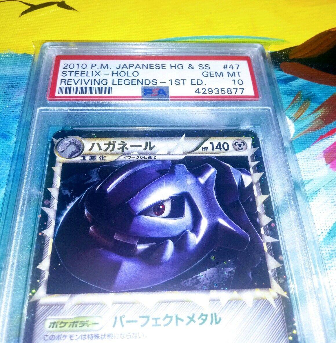 2010 STEELIX Prime 1st Edition PSA 10 Gem Mint Pokemon Reviving Legends LOW POP