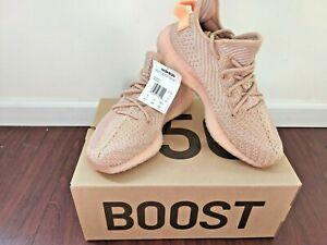Size 6.5 Adidas Yeezy Boost 350 V2 Clay